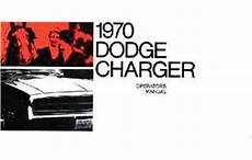 car repair manuals download 2009 dodge charger head up display 2012 dodge charger owners manual