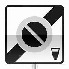 panneaux de signalisation panneaux de zone b50d code