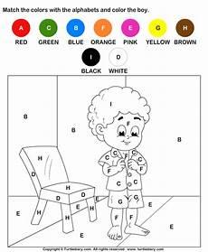 alphabet coloring worksheet turtle diary