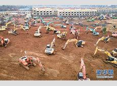 火神山直播在哪里看,武汉火神山医院现场视频,最新火神山现场