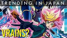 what is this yu gi oh vrains