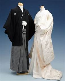 Traditional Japanese Wedding Suit