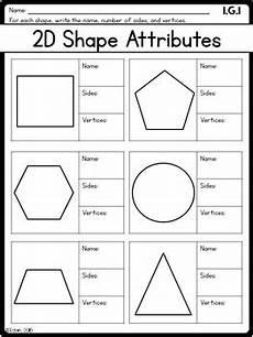 geometry 1st grade math printables worksheets tpt