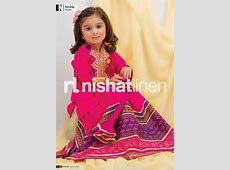 Sharara & Gharara Suit For Kids, Ghagra Choli Designs 2016