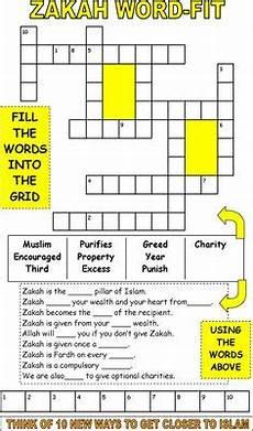 ramadan crossword crossword 1 islam activities crafts decor ideas tips etc ramadan