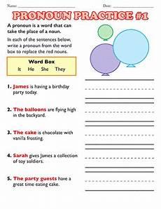 pronoun practice 1 worksheet education com