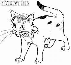 Ausmalbilder Katzen Katzen Ausmalbilder Dekoking Diy Bastelideen