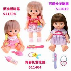 mell chan standard mell chan doll doll toy stubbiness standard edition in dolls from toys hobbies