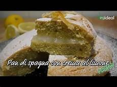 pan di spagna con crema al limone fatto in casa da benedetta pan di spagna vegan con crema al limone italian sponge cake with lemon filling youtube