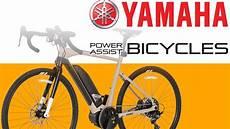 yamaha e bike 2019 new yamaha electric bike 2019 wabash gravel ebike