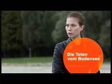 Die Toten Vom Bodensee Stille Wasser - die toten vom bodensee stille wasser trailer