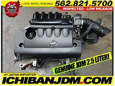 2006 nissan altima motor for sale complete engines for 2006 nissan altima for sale ebay