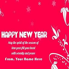 best name photo new year 2020 wishes happy new year 2020 with name images send online special