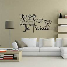 Citation Amour Removable Vinyl Wall Sticker Decals