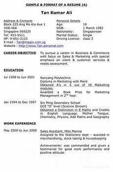 resume template block format download block resume sle for free formtemplate