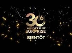 m6 30 ans 30 ans m6 l anniversaire bientot m6 15 2 2017