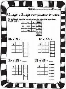 multiplication worksheets area model 4309 2 digit x 2 digit multiplication practice box method area model