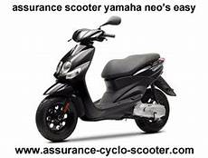 Assurance Scooter Low Cost Yamaha Neo S Easy 50 Cc