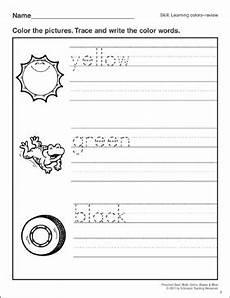 colors review worksheets 12802 colors review yellow green black preschool basic skills colors printable skills sheets