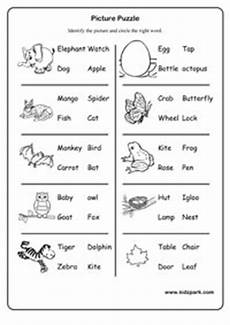 ukg picture puzzle worksheets assessment worksheets