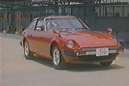 1979 Nissan Fairlady Z Sports Related Infomation