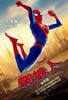 Malvorlagen Into The Spider Verse Spider Into The Spider Verse Non Spoiler Review