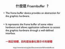 linux kernel framebuffer introduction to framebuffer