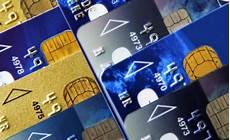 mediabanque frais bancaires abusifs 06 08 85 35 47