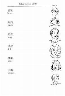 japanese worksheet numbers 19541 numbers 1 10 word work and activities mandarin word work words