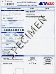 changement de titulaire carte grise loc discount changement de titulaire de carte grise 233 tranger