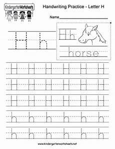 letter h writing practice worksheet free kindergarten english worksheet for kids
