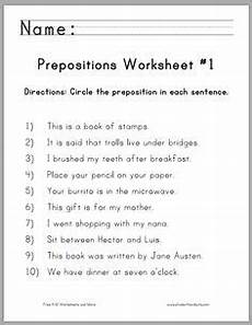 fill in the blanks using is and are subject verb agreement worksheets writing practice