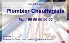 Carte De Visite Plombier Chauffagiste Mod 232 Le Et Exemple