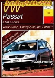 auto repair manual free download 1993 volkswagen passat seat position control volkswagen passat b5 1996 repair manual download www autorepguide com