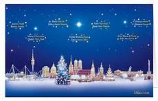 weihnachtskarte mit internationalen gr 252 223 en aus m 252 nchen
