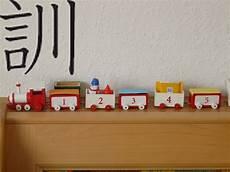pronunciation style 05 kanji symbol character die cut