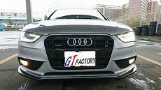 New For Audi A4 B8 Facelift Carbon Front Lip Spoiler P