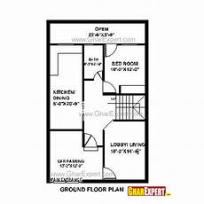 house plan for 25 by 40 plot size house plan for 25 by 40 plot plot size 111