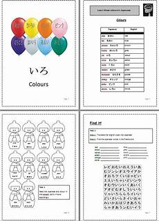 japanese colors worksheet 19483 colours japanese teaching ideas