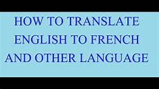 translation to how to translate to and other language
