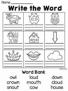 ow worksheets ou and ow worksheets activities no prep by miss giraffe tpt