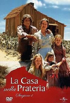 la casa nella prateria cast house on the prairie 1974 1983