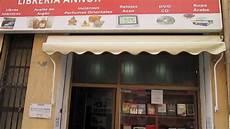 libreria islamica libreria islamica annur en valencia