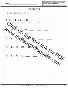 patterns worksheets from the teacher s guide