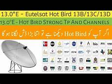 13 0 176 E Eutelsat Bird 13b 13c 13d Strong Tp Channels