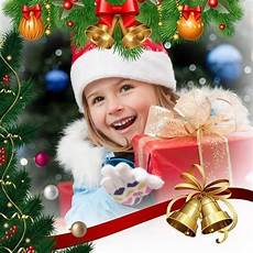 merry christmas frame for profile picture profile picture frames for facebook