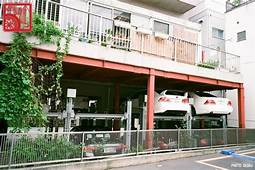 NIHON LIFE How To Park Your Car In Japan Part 02