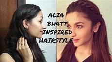 Alia Bhatt Inspired Hairstyle I Everyday Hairstyle I