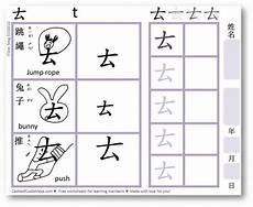 mandarin worksheets 19355 bopomofo zhuyin fuhao ㄊ te free printable pdf mandarin drawing exercise