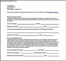 media release form for student sle templates sle templates